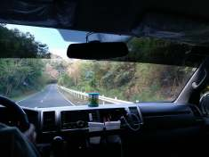 ternate hiway
